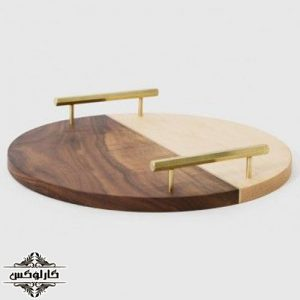 سینی سرو چوبی-سینی سرو دو رنگ-سینی سرو دایره ای-سینی دایره ای-کارلوکس-circle wooden tray-karlux.ir